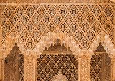 Nasrid-Paläste, Alhambra 9 Stockfotos
