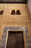 Nasrid Palace - Comares Palace in Alhambra in Granada, Spain Stock Images