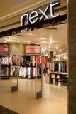 Następny sklep w zakupy centrum handlowego Moskwa mieście Zdjęcia Stock