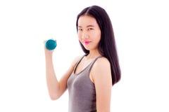 Nastoletni Azjatycki dziewczyny mienia dumbbell Fotografia Stock