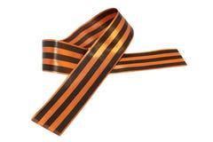 Nastro arancione Fotografia Stock