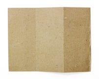 Natürliches braunes aufbereitetes Papier Lizenzfreies Stockfoto