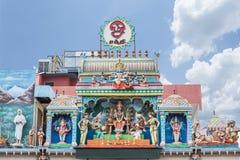 Nat tukkottai chettiar sivan temple Royalty Free Stock Photo