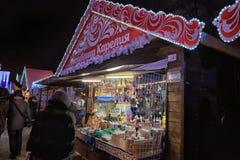 Natal justo em St Petersburg, Rússia imagens de stock