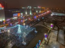 Natal Minsk, Bielorrússia fotografia de stock