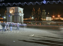 Natal Moldova Foto de Stock