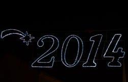 Natale 2014 Fotografia Stock