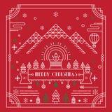 Natale e cartolina d'auguri del buon anno Immagini Stock Libere da Diritti