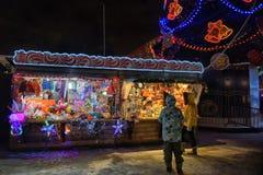 Natale giusto a St Petersburg, Russia Fotografia Stock