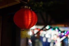 Natale lanterna cinese, Xi `, Cina Fotografie Stock Libere da Diritti