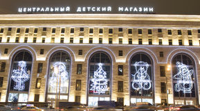 Natale Mosca Immagine Stock Libera da Diritti