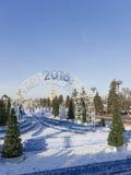 Natale 2016 a Mosca Immagini Stock Libere da Diritti