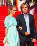 Aleksander Kushaev at Moscow Film Festival Stock Image