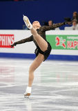 Natalia POPOVA (UKR) Royalty Free Stock Images