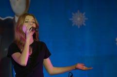 Nataly Podolskaya Royalty-vrije Stock Fotografie