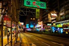 Nathan路,香港晚上视图在Kowloon的 库存图片