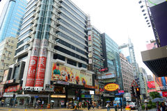 Nathan droga w Kowloon, Hong Kong Obraz Stock