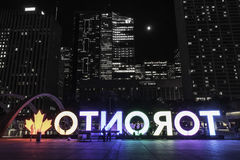 Nathan Phillips Square Night Stock Afbeelding