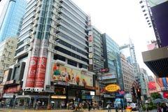 Nathan Road dans Kowloon, Hong Kong Image stock