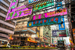 Nathan Road, Hong Kong Lizenzfreies Stockfoto