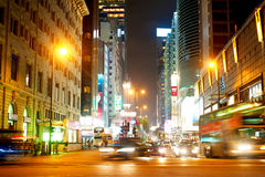 Nathan Road Stock Images