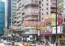 Nathan Road in Kowloon, Hong Kong Stock Photography