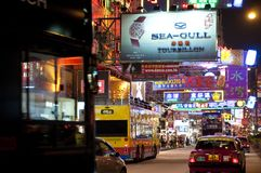 Nathan Road la nuit, Kowloon, Hong Kong, Chine photos stock