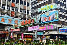 Nathan Road Signs en Hong Kong Imagen de archivo