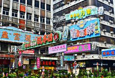 Nathan Road Signs in Hong Kong Stock Image