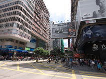 Nathan road in tsim sha tsui Stock Photos