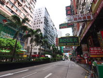 Nathan road in tsim sha tsui Stock Photo