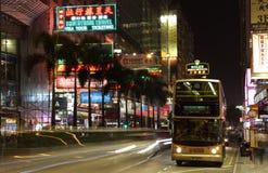 Nathan Straße in Hong Kong lizenzfreie stockbilder