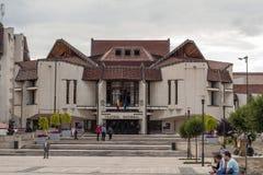 Nationa teatr buduje /Teatrul obywatela Targ, Mures -, Mures, Zdjęcie Stock