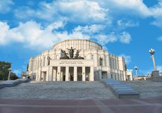 Nationaal Academisch Bolshoi-Opera en Ballettheater stock foto
