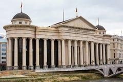 Nationaal Archeologisch Museum stock fotografie