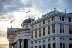 Nationaal archeologisch museum in Skopje royalty-vrije stock afbeelding