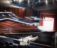 Nationaal auditorium Stock Afbeeldingen