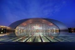 Nationaal Centrum voor de Uitvoerende kunsten Stock Afbeeldingen