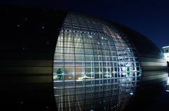 Nationaal centrum voor de uitvoerende kunsten Stock Foto