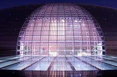 Nationaal centrum voor de uitvoerende kunsten Stock Fotografie