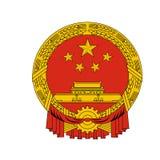 Nationaal Embleem van China vector illustratie