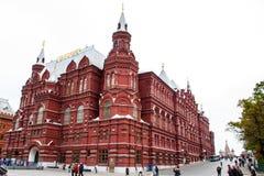 Nationaal Historisch Museum bij het Rode Vierkant in Moskou Rusland Stock Afbeelding