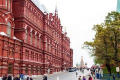 Nationaal Historisch Museum bij het Rode Vierkant in Moskou Rusland Royalty-vrije Stock Foto's