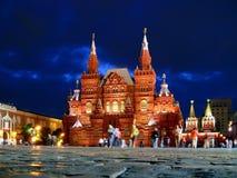 Nationaal Historisch museum in Moskou Royalty-vrije Stock Foto's