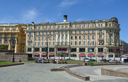 Nationaal hotel, Moskou Royalty-vrije Stock Foto