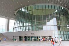 Nationaal Museum van Korea Stock Fotografie