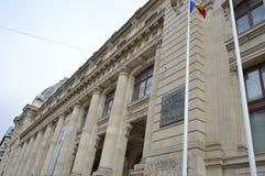 Nationaal Museum van Roemeense Geschiedenis Stock Foto