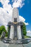 Nationaal Museumgedenkteken aan Holodomor-slachtoffers - het nationale museum van de Oekraïne ` s toegewijd aan de slachtoffers v Royalty-vrije Stock Afbeelding