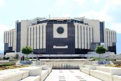 Nationaal Paleis van Cultuur in Sofia Stock Fotografie
