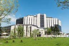 Nationaal Paleis van Cultuur, Sofia, Bulgarije Royalty-vrije Stock Foto's